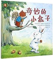 意林巴比兔系列成长绘本--奇妙的小盒子