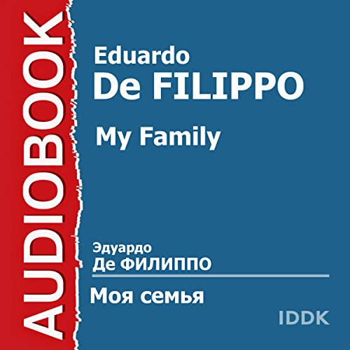 My Family [Russian Edition] audiobook cover art