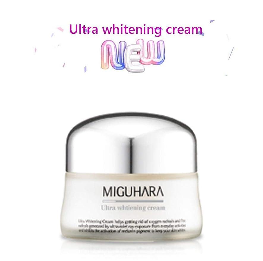 頭蓋骨浸食ファックスMIGUHARA ウルトラホワイトニングクリーム 50ml /Ultra Whitening Cream 50ml