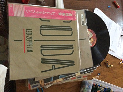 """Coda"" - rare Japanese sample pressing with Obi strip"