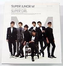 SM Entertainment Super Junior M - Super Girl (1St Mini Album) Cd+Photo Booklet+Extra Gift Photocard