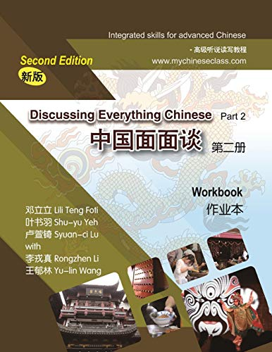 Discussing Everything Chinese, Part 2, Workbook