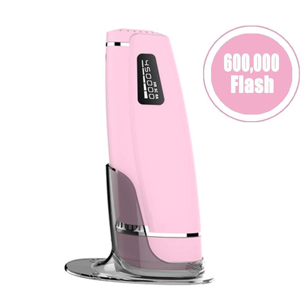バドミントン逆にフォーマルアップグレードIPLレーザー脱毛システムデバイス、60万回のフラッシュ無痛常設パルス光脱毛器にとってボディフェイス脇の下ビキニライン,Pink