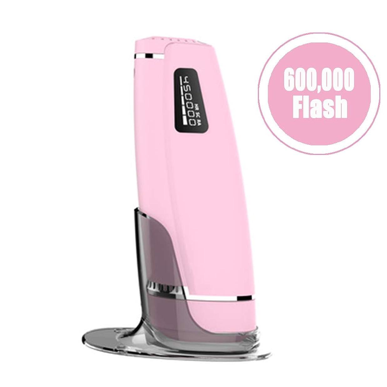 誘導同僚クラフトアップグレードIPLレーザー脱毛システムデバイス、60万回のフラッシュ無痛常設パルス光脱毛器にとってボディフェイス脇の下ビキニライン,Pink