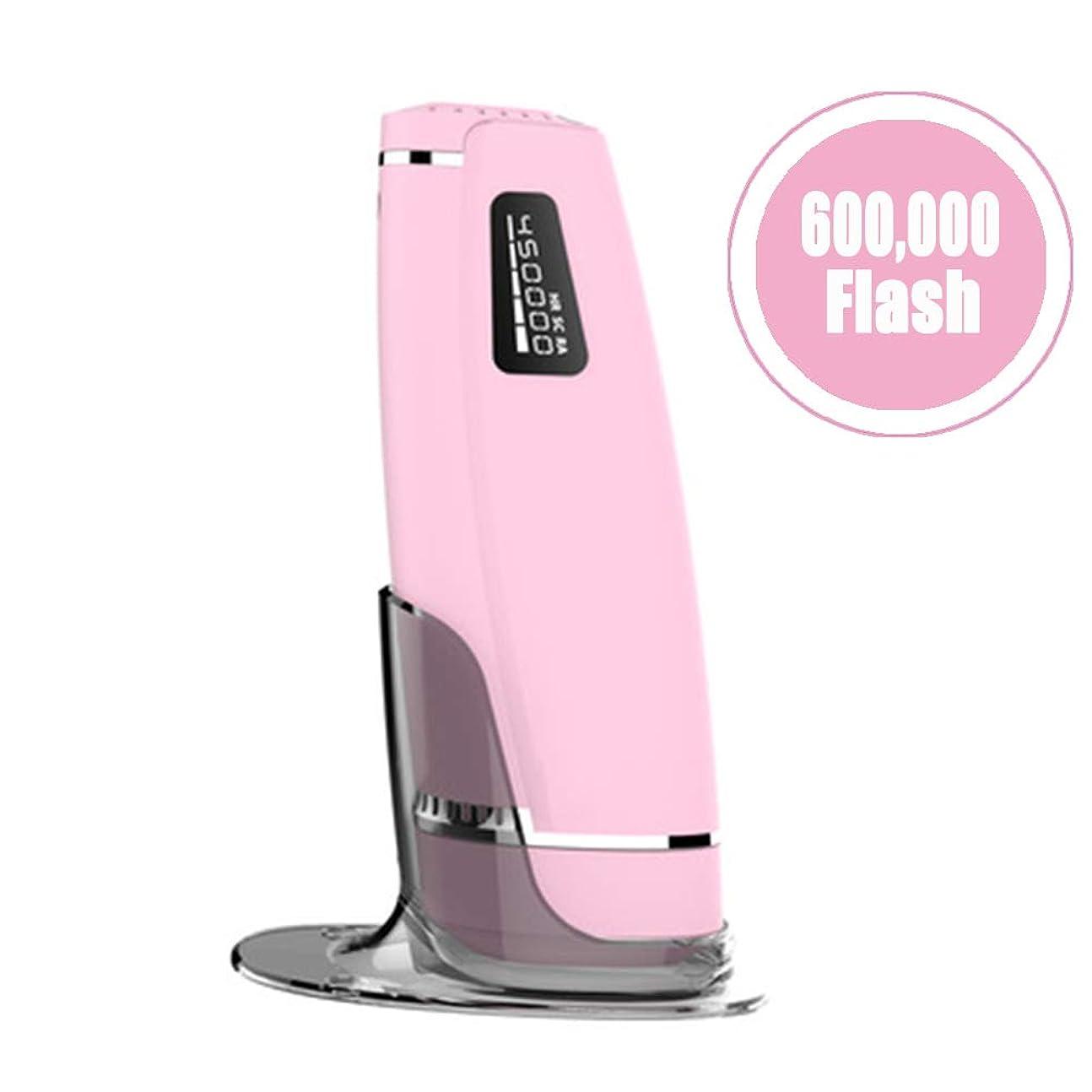 傾向家主穿孔するアップグレードIPLレーザー脱毛システムデバイス、60万回のフラッシュ無痛常設パルス光脱毛器にとってボディフェイス脇の下ビキニライン,Pink