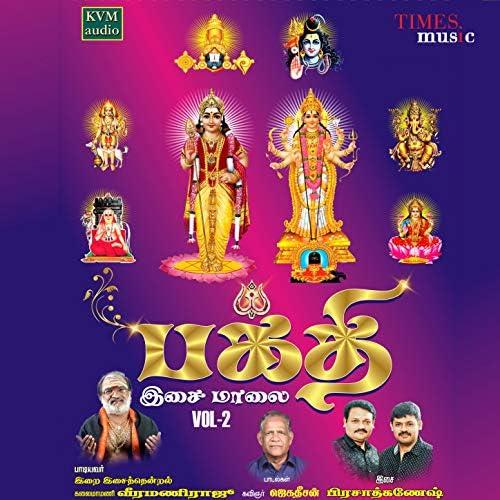 Veeramani Raju, Abishekraju & Ganesh