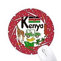 ケニア愛の心の風景の国旗 円形滑りゴムの赤のホイールパッド