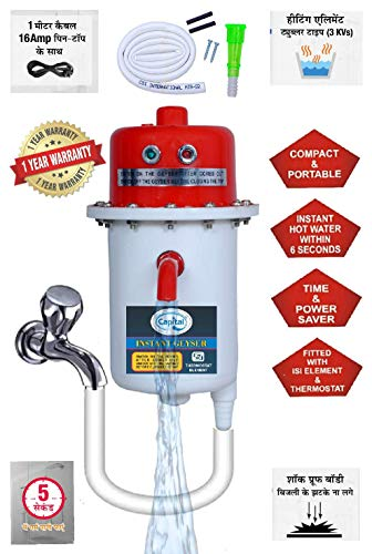 CAPITAL® 1L instant portable water heater geyser for use home , office , restaurant , labs, clinics , saloon , beauty parlor (Without MCB, Blue)