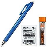 コクヨ シャープペン 鉛筆シャープ TypeS 1.3mm 青 本体 替芯 替消しゴムセット