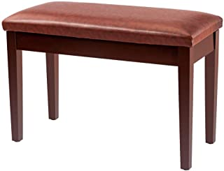Bonnlo Brown Duet Piano Bench with Storage Compartment and T