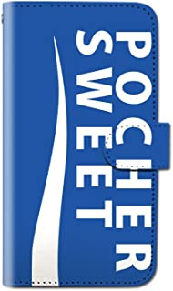 CANCER by CREE 手帳型 ケース FREETEL SAMURAI MIYABI パロディ ジュース おもしろ スマホ カバー dy001-00018-02 FREETEL miyabi(雅):M