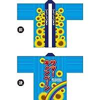 フルカラーハッピ サマーキャンペーン HAP-46 (受注生産)【宅配便】