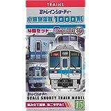 【Bトレインショーティー】小田急電鉄1000形 4両セット【15】