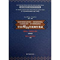 TianLin volume (Vol.2) (national language publishing projects funded project)(Chinese Edition)