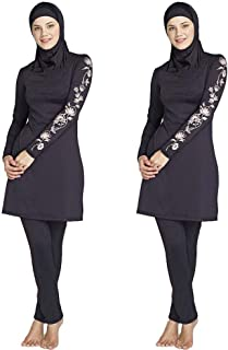 ziyimaoyi Taille Plus Femme Musulmane Burkini Maillots de Bain Plage Maillot de Bain Muslimah Islamique Maillot de Bain Sports Maillot de Bain Surf Porter Burquini