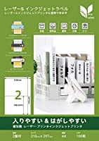 Anylabel 配送ラベルシール 2面 A4-100枚, 出品者向けラベル用紙 FBA対応 自分が貼る 剥離しやすい インクジェットプリンタと レーザー・プリンタに適用
