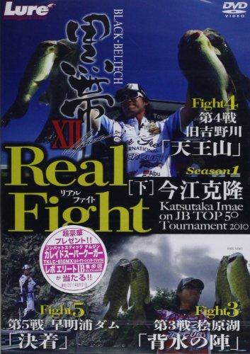 [画像:DVD>今江克隆:黒帯 12 Real Fight 下 (<DVD>)]