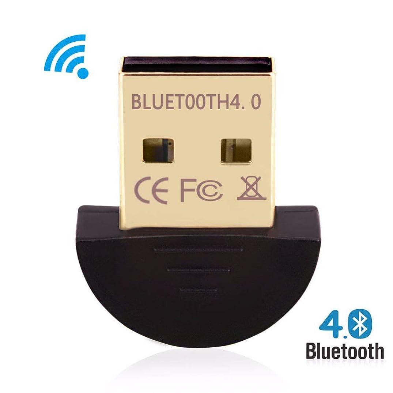 決して集計転送PCのラップトップのためのミニAdaptadorワイヤレスUSB Bluetooth 4.0アダプタドングルWin XP Vista7 / 8/10