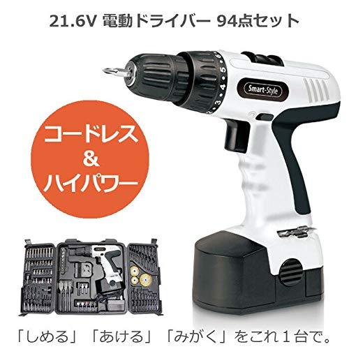 ライソン(Lithon) Smart-Style 21.6V 電動ドライバー 94点セット ホワイト KK-00422WH