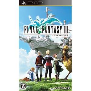 """ファイナルファンタジーIII - PSP"""""""