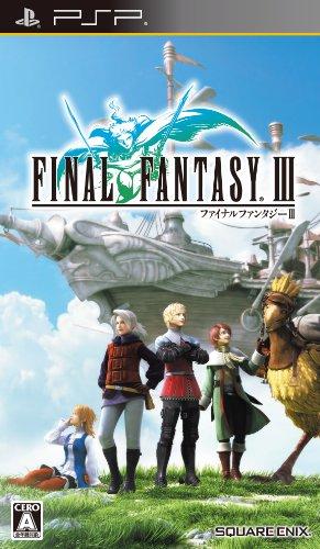 Final Fantasy III [Japan Import]