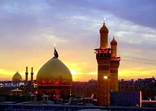 Kitab Al Irshad Part 1 - Imam ali