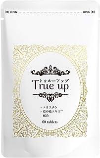 【公式】 True up トゥルーアップ 美容 ボディケア [ エラスチン 葛の花エキス ™ サプリメント ] 1袋(60粒 約30日分)