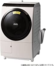日立 ドラム式洗濯乾燥機 ビッグドラム 本体日本製 洗濯11kg/洗濯~乾燥6kg 左開き 液体洗剤・柔軟剤 自動投入 BD-SX110FL N ロゼシャンパン