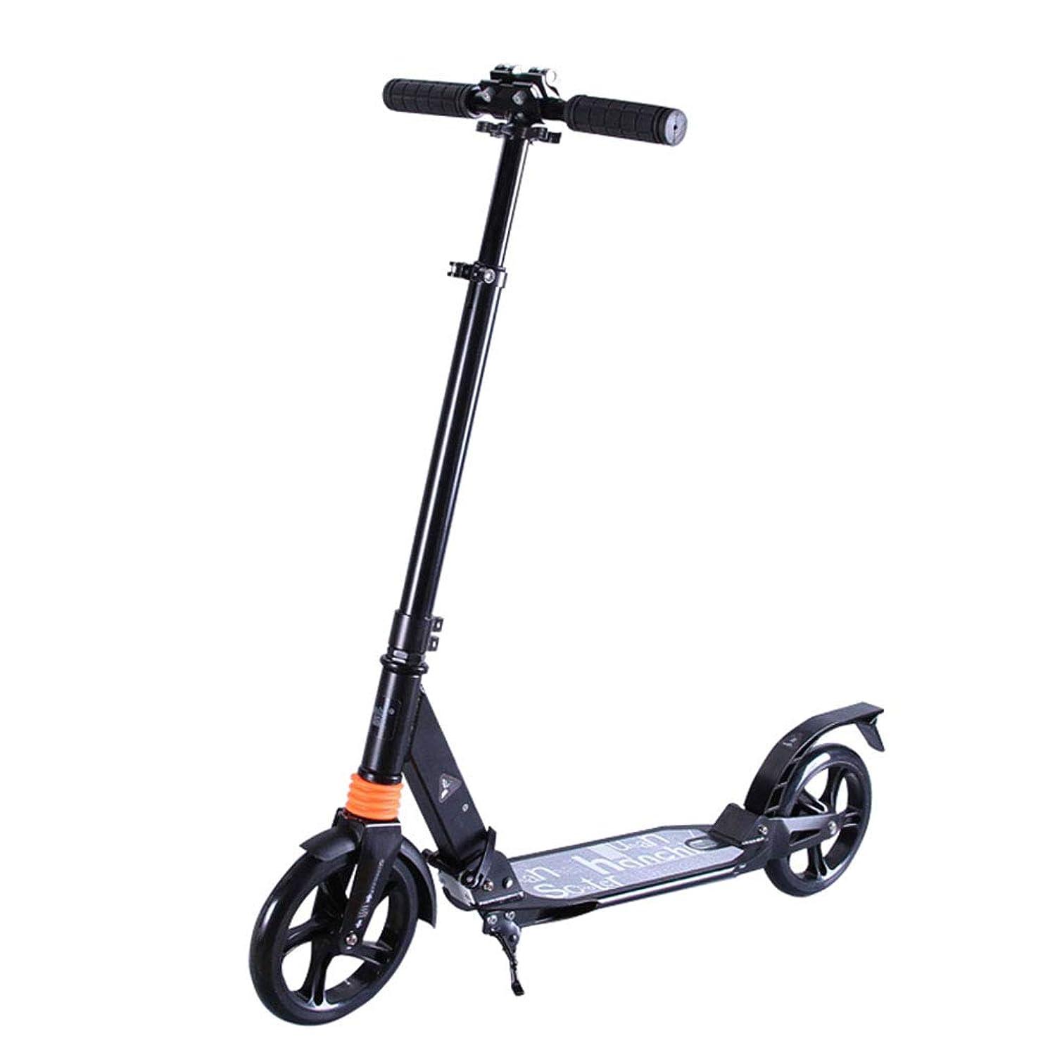 放映かろうじて議会子ども用自転車 子供蹴りスクーター 子供用屋外スクーター 成人用スポーツ用スクーター 幼児用幼児用車 成人用スクーター (Color : Black, Size : 96cm*13cm*108 cm)