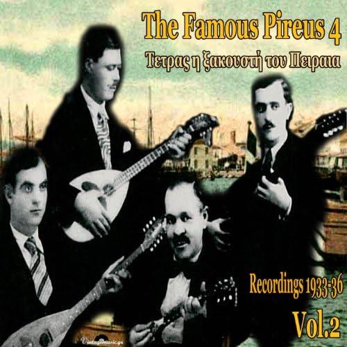 The Famous Piraeus 4
