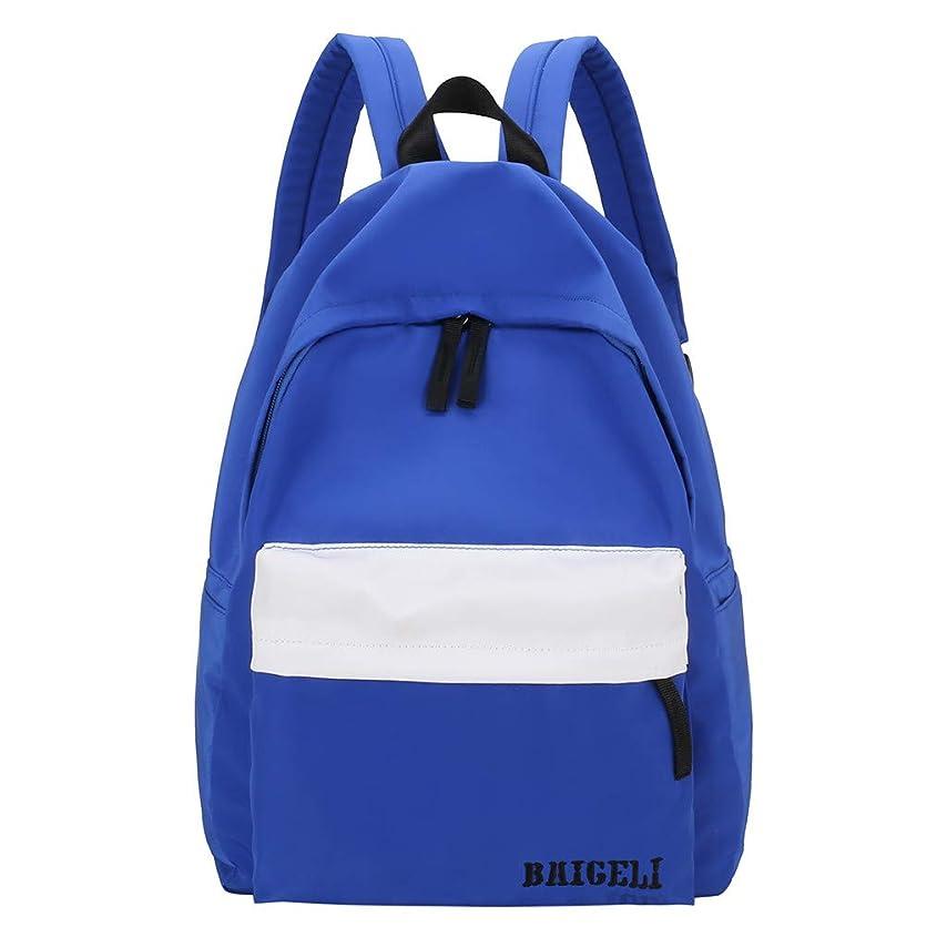 断片自動的に切断する女の子バッグ子どもリュックサック小学生通学遠足レディースファッションシンプルなソリッドバックパック可愛い 通勤 通学 大容量 おしゃれ 大人 ビジネスリュック カップルュックサック