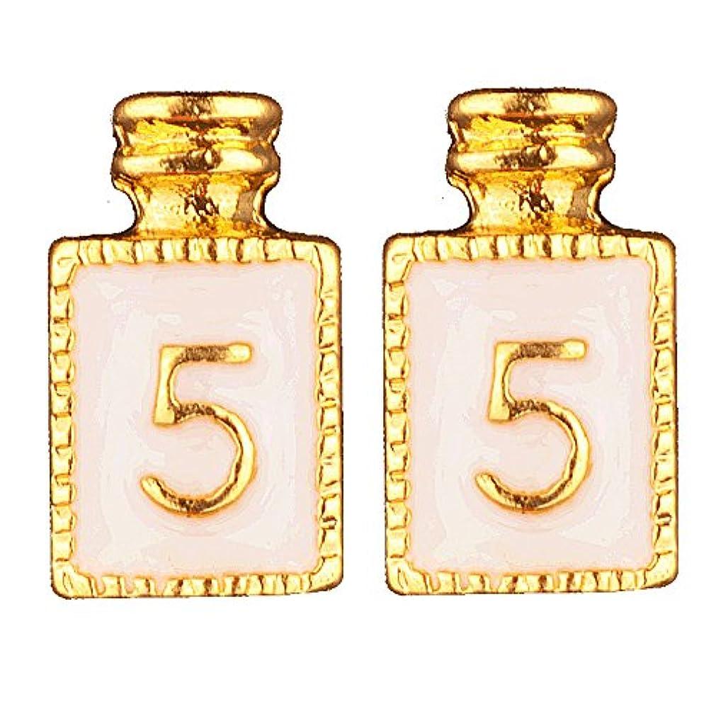 池呼び出す顕現[AQUA NAIL] ネイルジュエリー コロン 香水 パーツ 2個入り (4.gold(白2個入り))