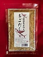 鹿児島県枕崎産 アゴ出汁 マルニフーズ