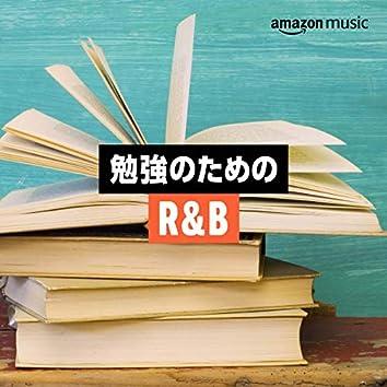 勉強のためのR&B