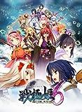 戦極姫6 ~天下覚醒、新月の煌き~ 価格改定版