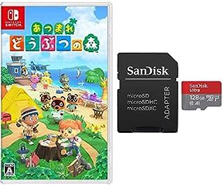 あつまれ どうぶつの森 -Switch+サンディスク microSD 128GB