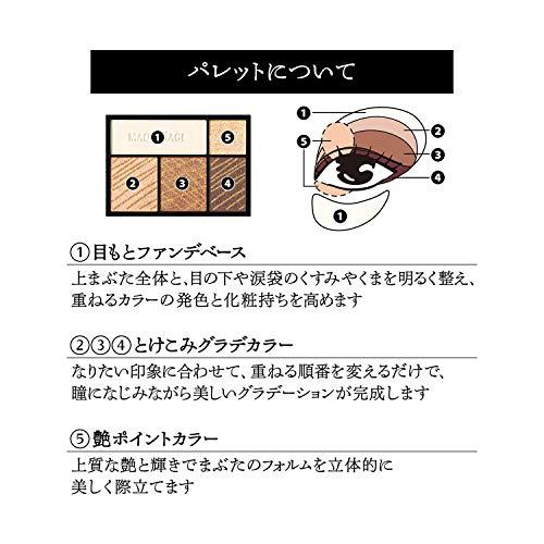 マキアージュドラマティックスタイリングアイズOR303オレンジキャラメル4g