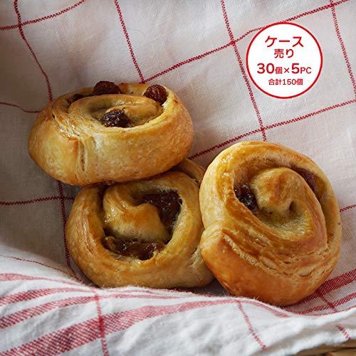 冷凍パン生地 発酵後ミニ パン オ レザン 30g ×5 合計150個 業務用 【箱売り】フランス産