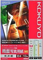 コクヨ インクジェット 両面写真用紙 光沢紙 B4 10枚 KJ-G23B4-10 Japan
