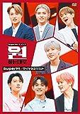 SuperMのウィッシュリスト[KIBE-181/2][DVD]