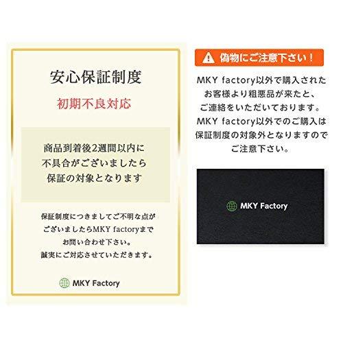 MKYfactory『メディバストシリコンブラ』