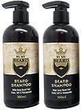 My Beard X2 Shampoing à barbe et moustache - pour homme - pour toilettage et soins du visage