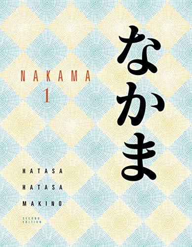 Nakama 1 (World Languages)