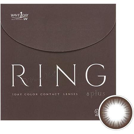 WAVEワンデー UV RING ヴィヴィッドベール plus 30枚入り 【BC】8.7 【PWR】0.00