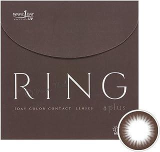 WAVEワンデー UV RING ヴィヴィッドベール plus 30枚入り 【BC】8.7 【PWR】-3.00