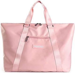 سعة كبيرة للسيدات حقيبة سفر يدوية لأغراض العمل حقيبة سفر حقيبة عربة حقيبة نايلون مقاومة للماء حقيبة فصل البلل والجاف