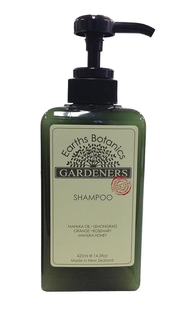 表示キャップバブルEarths Botanics GARDENERS(ガーデナーズ) シャンプー 425ml