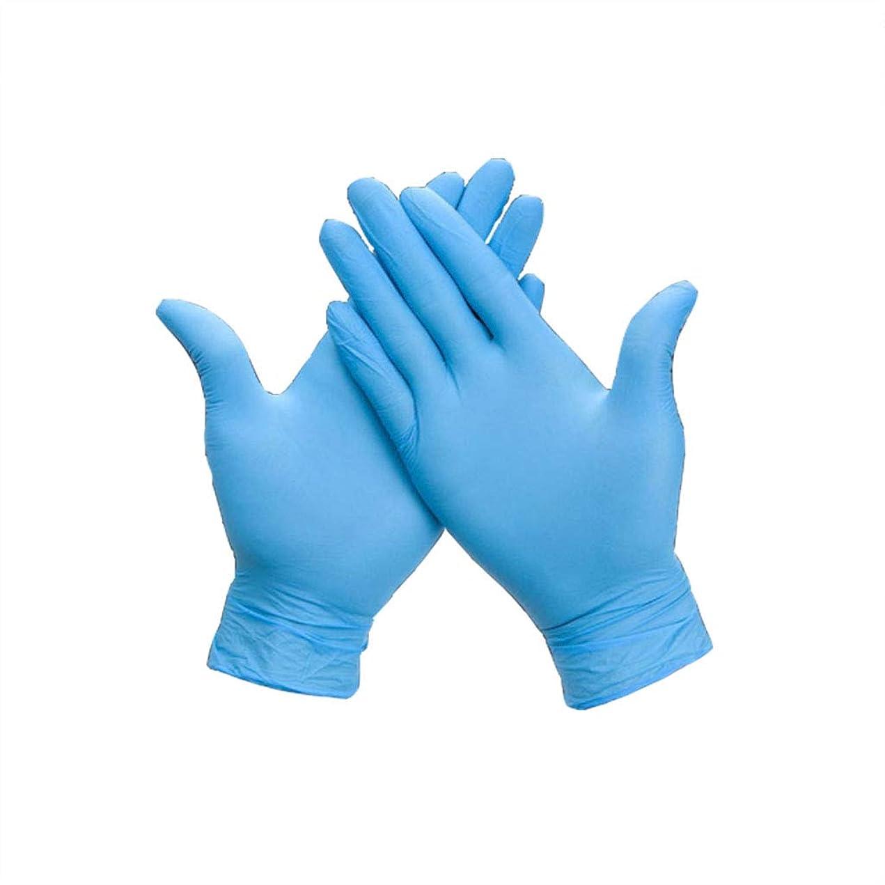 プラットフォーム知り合い膿瘍手袋使い捨ての健康診断ニトリル手袋食品グレード輸入青粉フリー丁清の手袋200 (サイズ さいず : L l)