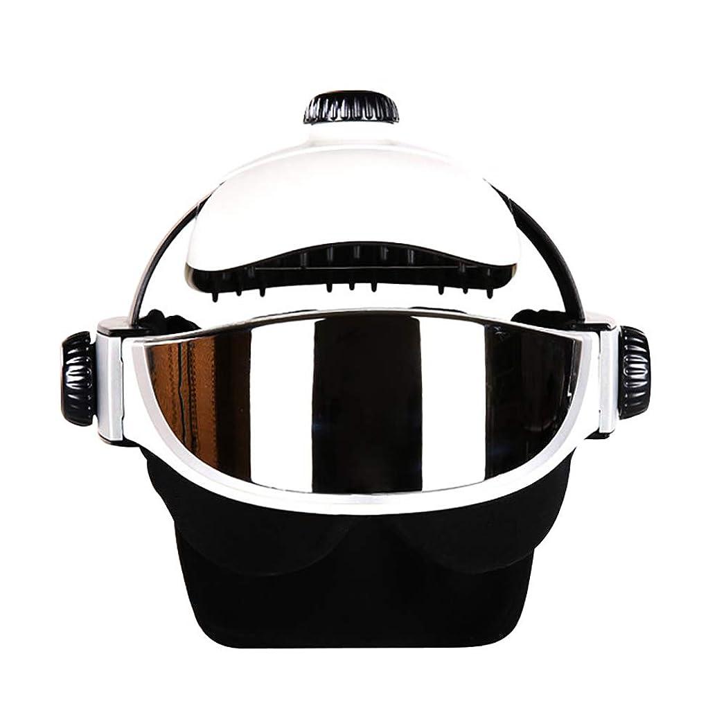 キャリア一過性エンターテインメント充電式アイマッサージャー電気ヘッドマッサージ2-in-1電動ヘルメットマッサージャーアイアンドヘッドマッサージャー脳電気頭皮ホット圧縮圧力振動ギフト
