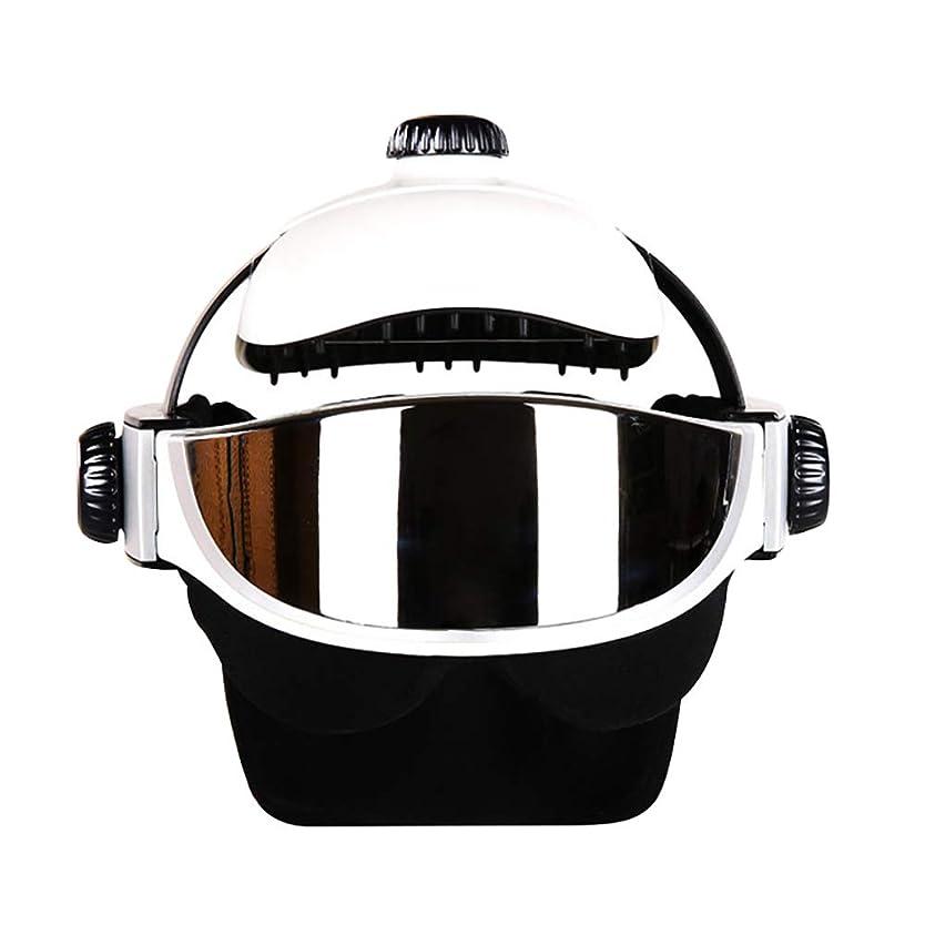 テスピアンキャプショントレッド充電式アイマッサージャー電気ヘッドマッサージ2-in-1電動ヘルメットマッサージャーアイアンドヘッドマッサージャー脳電気頭皮ホット圧縮圧力振動ギフト